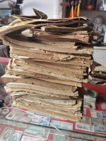 研究价值极大,民国庆昌号帐本一批45本,三四本50年,庆昌号在当时肯定是大商号了