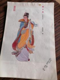 年画缩样散页:蔡文姬