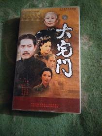 四十集电视连续剧 大宅门