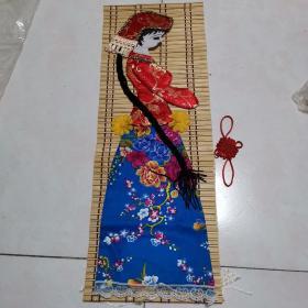 竹底立体古典刺绣美女挂画