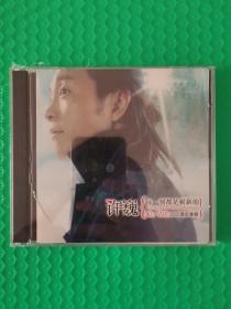 许巍2005最新专辑:每一刻都是崭新的CD