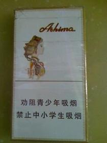 阿诗玛 烟标(空盒)
