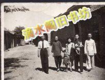 1945年 ,王玉川、李晓峰、史为昭、汪玉莞、王幼云、小雍良等在陕西长安市(今西安市)双仁府大巷合影