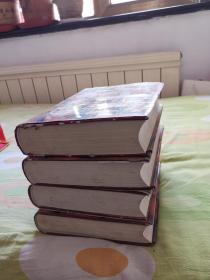 诸子百家经典集粹第一二三四卷全