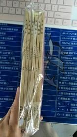 文史知识1986 1、2、3、4、5、6六册合售(没有版权页)