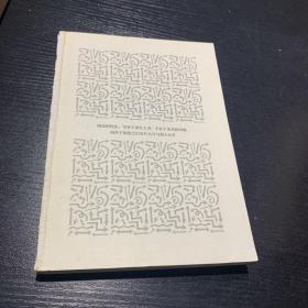 帝企鹅管理实务丛书:铁腕管理·砸出业绩的15种方法