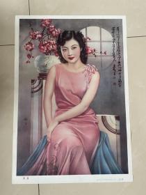 90年年画,青春,上海人民美术出版社出版