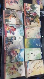 六年制小学课本语文【全 1-12 册  第一册 是大32开!】