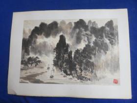 桂林山水(课稿 15幅合售)【36*26.3】