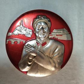 保真文革毛主席像章:大圆形章:军装拍手像  十七冶极代会  保真包老