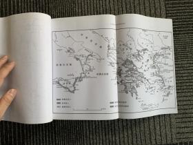 伯罗奔尼撒战争史