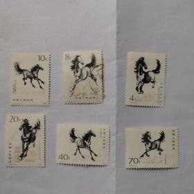 邮票 奔马6枚(8分有章)1978年
