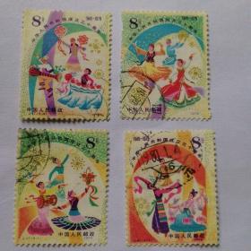 J47中国人民共和国成立三十周年(邮票)4枚 盖邮戳