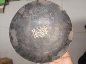 """清或民国时期的陶制铭文砚   铭文为""""卢砚""""原有木盖已失"""