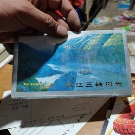 明信片 长江三峡风光