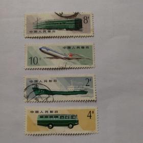 邮票1980中国人民邮政(信销票4枚全)