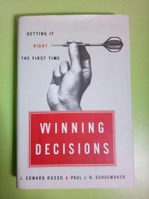英文原版 Winning Decisions
