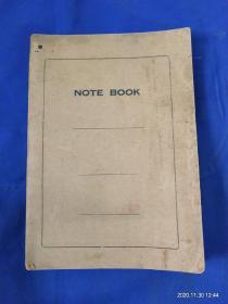 满洲国笔记本  25开     (空白未写,内页贴一张满洲国6分邮票)