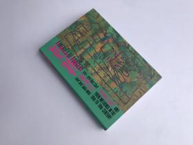 伪好物:16~18世纪苏州片及其影响/台北故宫博物院2018年新展