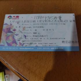 【大麦门票】大型动漫人偶舞台剧《果宝特攻之杰克精灵》泉州(票价160元)