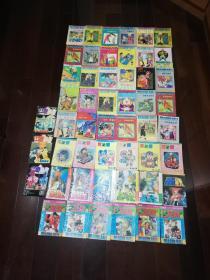 【处理书籍!】51本海南阿拉蕾圣斗士七龙珠幽游白书出售!
