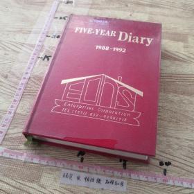 远东五年连用日记1988-1992    有十几天日记
