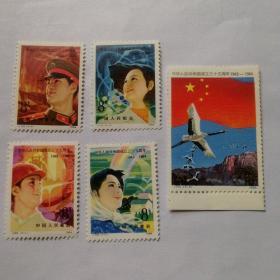 1984J105中华人民共和国成立三十五周年 邮票5枚