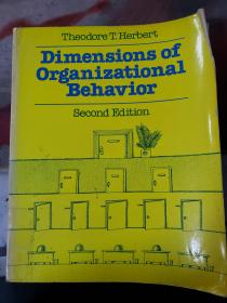 特价~Dimensions of Organizational Behavior