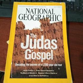 National Geographic May 2006【有水迹】