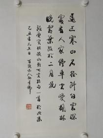 保真书画,中央文史馆馆员,辛亥革命志士,百岁老人孙墨佛老先生1985年书法一幅,尺寸69×35cm ,纸本托片