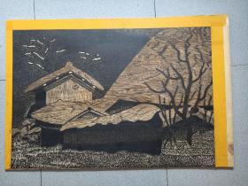 美术学院散出木版画原版(手工雕刻)长90厘米,宽60厘米