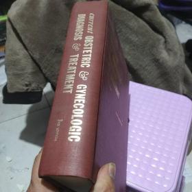 英文版(现代妇产科诊断治疗第3版)
