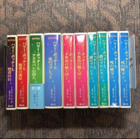 哈利波特 日文版 日语版 ハリー・ポッター 携帯版 全巻セット