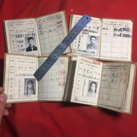 甘肃师范大学附中学生证(48本)