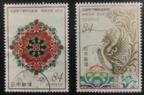 日邮·日本邮票信销·樱花目录编号C2433 2019年 令和天皇即位纪念2全凤凰皇室纹章