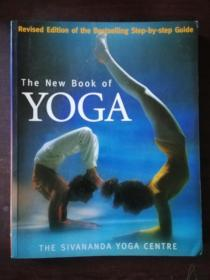 New Book of Yoga: Revised Edition of the Bestselling Step-By-Step Guide