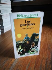 LOS GUARDIANES 西班牙语原版。