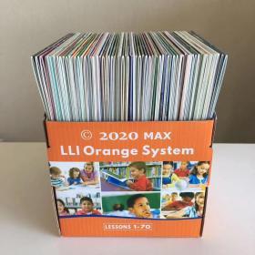 海尼曼2020MAX版橙盒