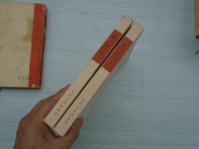 水浒(大32开平装2本共71回本,人民文学出版社1973年11月北京2版11印,文革版,竖版,原版正版老书。详见书影)