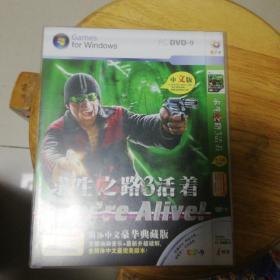 求生之路3活着(中文版)游戏光盘1碟装