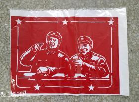 文革时期:精品毛主席和林彪剪纸