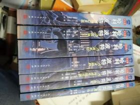 哈利·波特 纪念版全七卷