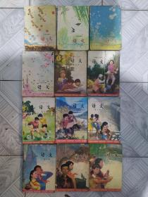 六年制小学课本语文第1-12册(试用本)八十年代老版怀旧老课本