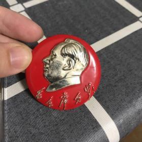 毛主席像章 (活学活用毛泽东思想积极份子代表大会纪念)