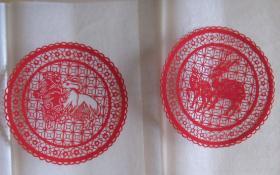 中国佛山剪纸(动物四张)