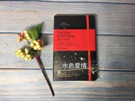 魔戒 末日火山 原版笔记本 Moleskine Limited Edition Notebook Lord Of The Rings
