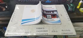 首届北大仓论坛文集 北大仓品牌价值与传播  16开本