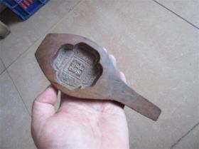 老模具民国手工雕刻包浆好喜字喜饼图糕点面食品印模卡子包老收藏