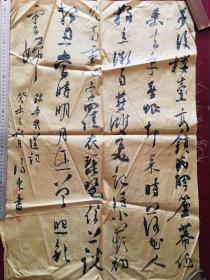 李济东书法【80厘米x56厘米】写在绢上