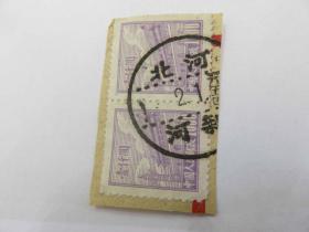 会山书院126#普1天安门邮票销邮戳1954年1月2日河北新河-河北